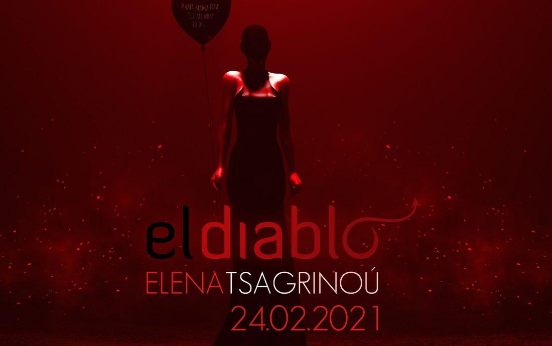 Chipre Elena Tsagrinou 2021