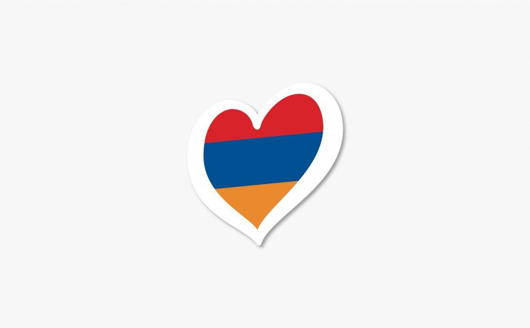 armenia corazon