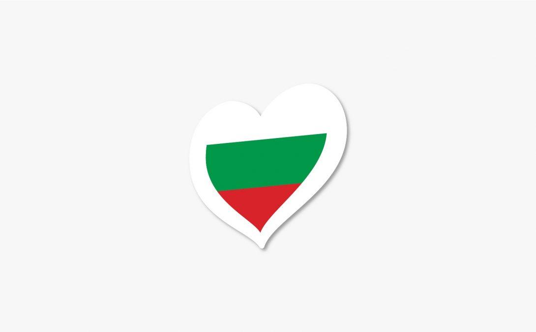 bulgaria corazon