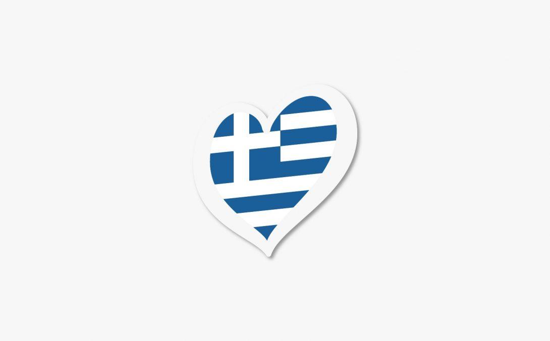 grecia corazon