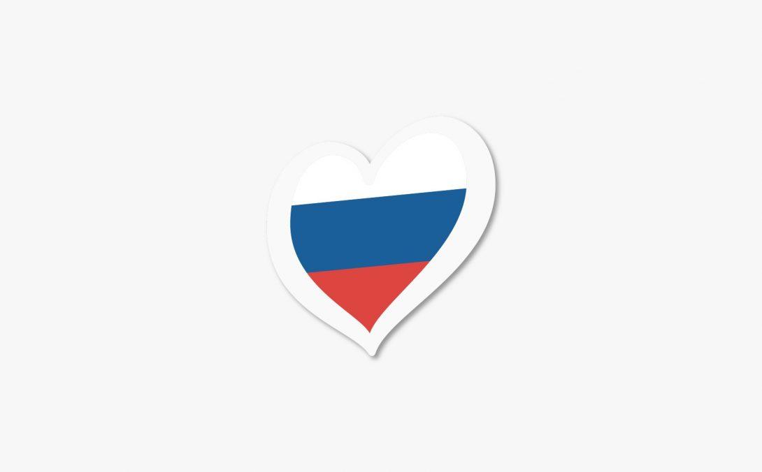 rusia corazon