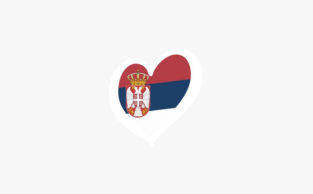 serbia corazon