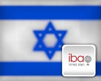 sin_ano_31122008_111347_LOGO_ISRAEL-25