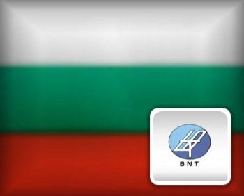 sin_ano_31122008_110656_LOGO_BULGARIA-17