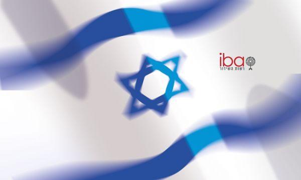 sin_ano_30122014_110928_israel_television