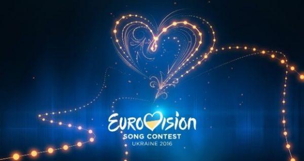 26012016_065443_logo_ucrania_16